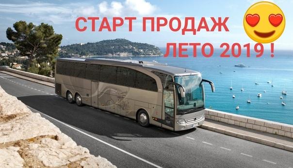 попов тур новомосковск автобус фото лаокоона