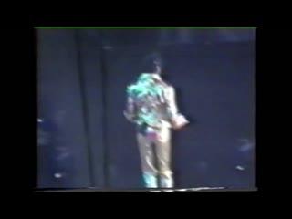 Michael Jackson - History Tour Live in London - July 17, 1997 [Amateur]