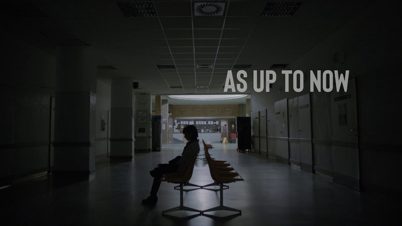 AS UP TO NOW Ahogy eddig Trailer