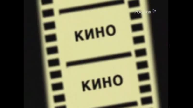 Городок Петровка 38 8 Кино