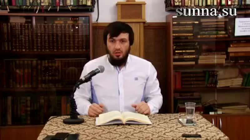 Камиль абу Султан ад Дагестани рахимахуЛлах из серии лекций Шесть основ 1 основа