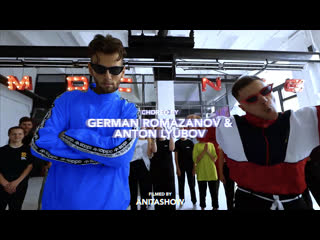 Electro choreography | german romazanov & anton lyubov