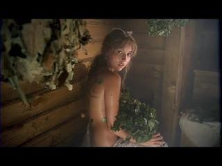 Голая Алсу в бане