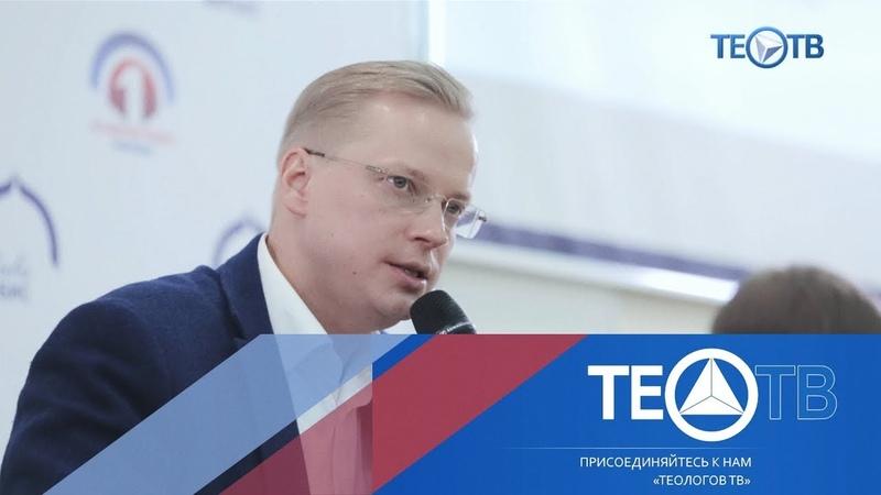 Эрнест Мацкявичюс Звёздная кухня ТЕО ТВ 2019