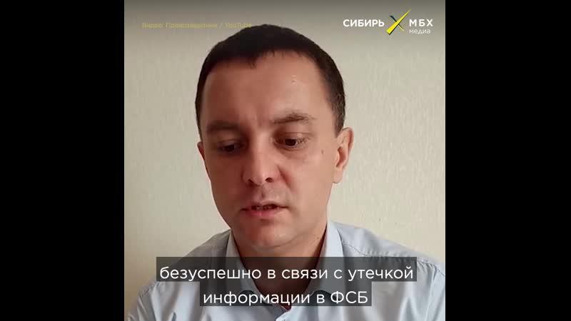 Уволенный начальник наркоконтроля о том как устроена наркоторговля под крышей ФСБ и полиции