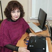 Перова Ольга
