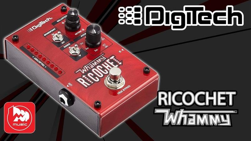 Digitech Whammy Ricochet - Гитарная педаль Pitch