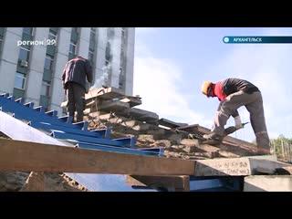 Идет ремонт на площади Ленина в Архангельске