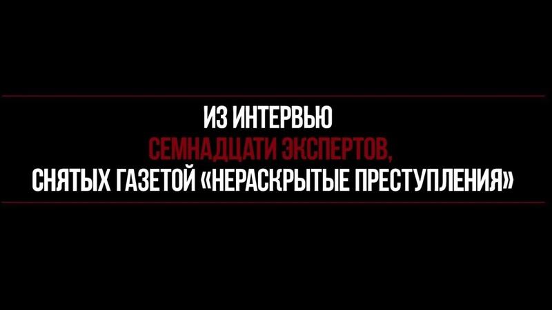 Александр Дворкин сектоведение и тоталитарные секты
