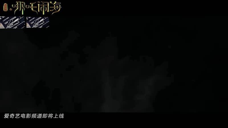 «Морские демоны не рассказывают сказок / Охота на подводного демона» (2019): Трейлер (русский язык)