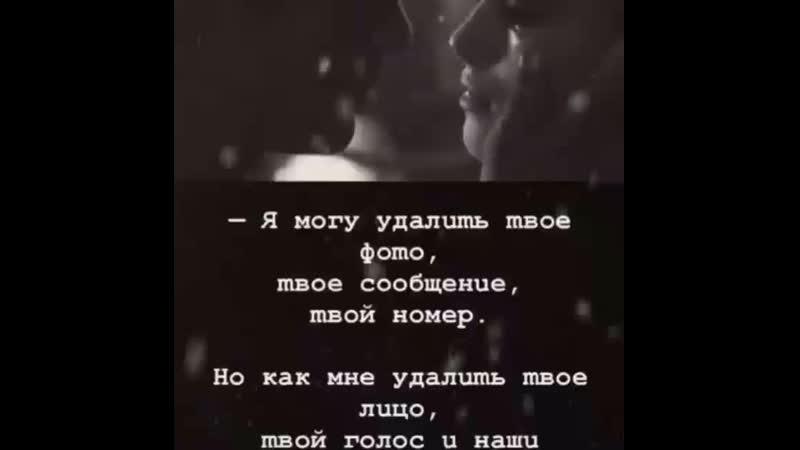 Dinara_nuriddinova__20191130_1.mp4
