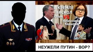 Госдума уже сидит на чемоданах  Путин, путинские дружки и его подельники