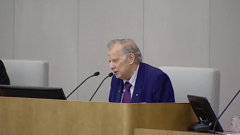 Выступление Жореса Алферова на первом пленарном заседании Государственной Думы VII созыва
