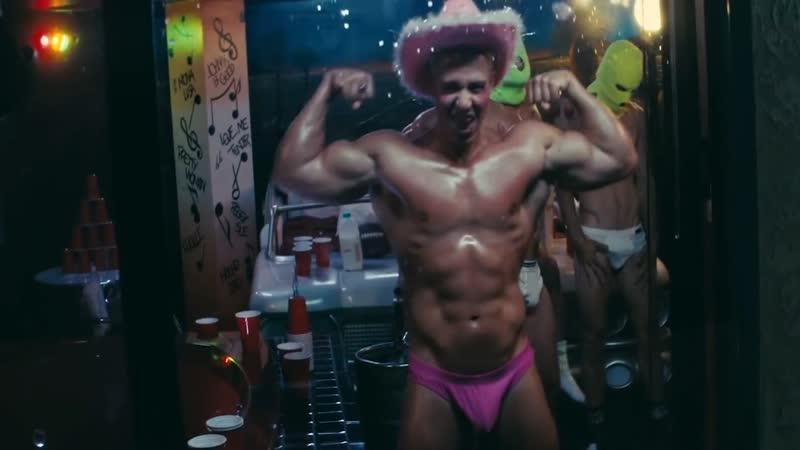 Kesha - My Own Dance (2019) [HD_1080p]