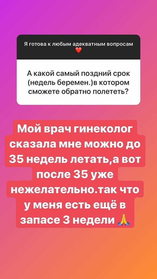 https://sun9-10.userapi.com/c854320/v854320332/22508e/-1WMZKDRH7k.jpg