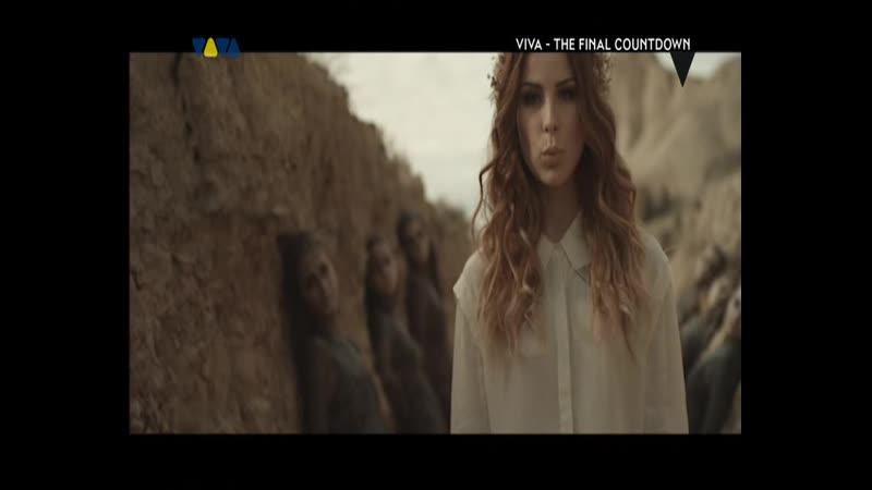 Lena Stardust VIVA VIVA The Final Countdown 2012