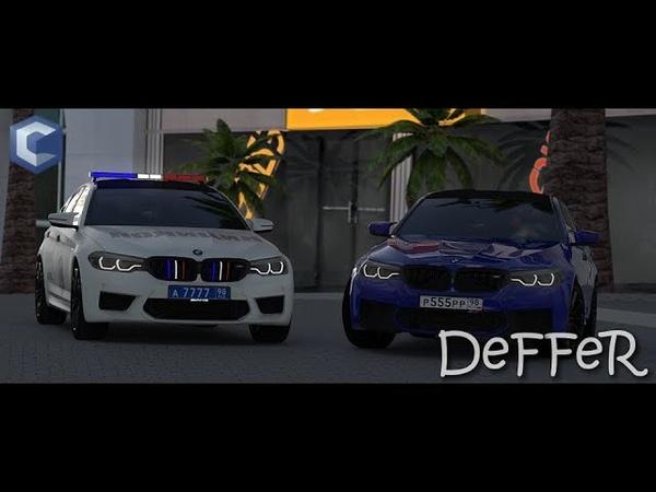 MTA - BMW M5 F90