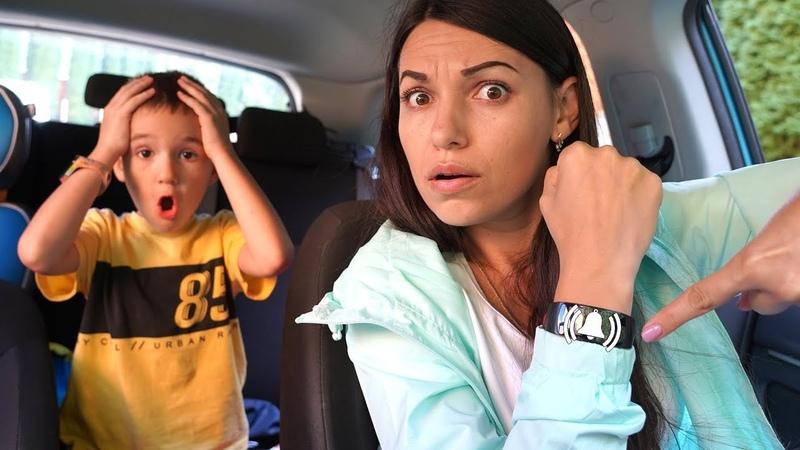 Максим и Мама собираются в школу и опаздывают смешные истории для детей