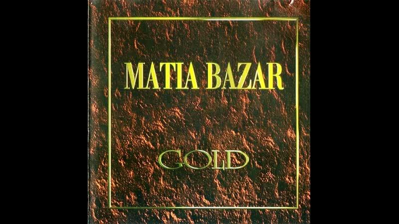 Матиа Базар. 1983. Римские каникулы. 1986. Чувствую тебя.