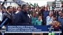 Робочий візит п`ятого президента України Петра Порошенка на Івано-Франківщину