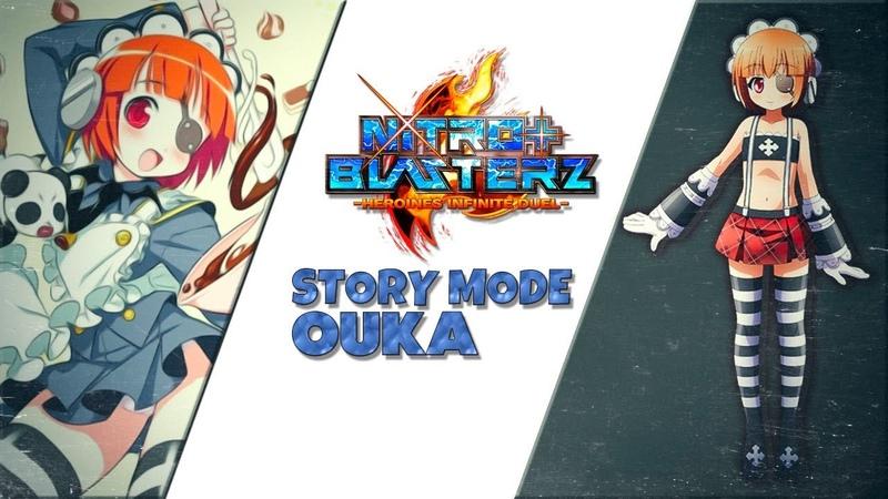 Nitroplus Blasterz: Heroines Infinite Duel - Story Mode - Ouka