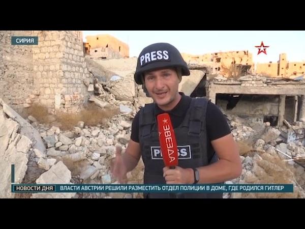 Девятый патруль военных РФ и Турции завершил работу на северо востоке Сирии
