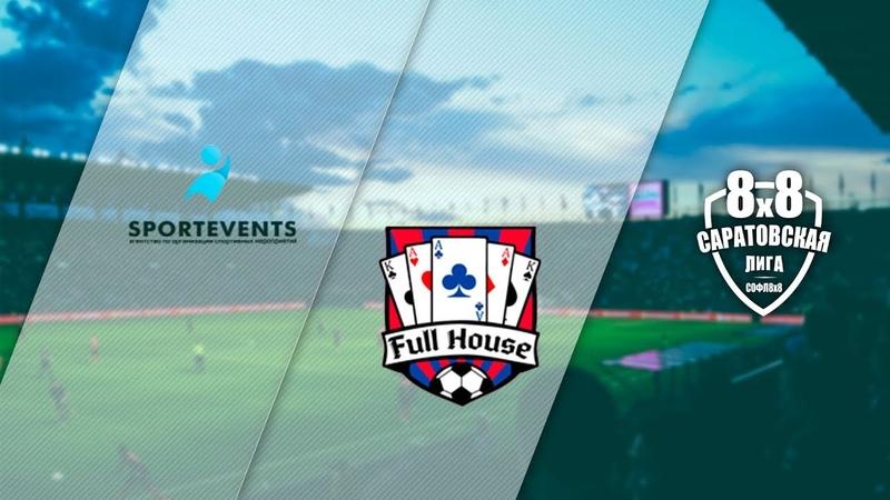 Sportevents - FullHouse 6:1 (2:0)
