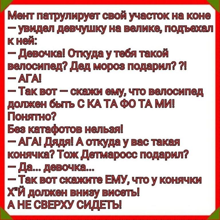 15 Анекдотов