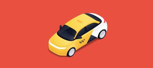 Яндекс Такси | ВКонтакте
