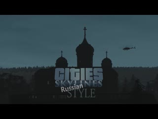 Cities: Skylines Russian style - Christmas video