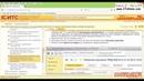 1С и её сервисы Сервис №4 1С-ИТС Часть 1 Курсы бухгалтера онлайн Программист 1с Курс html онлайн