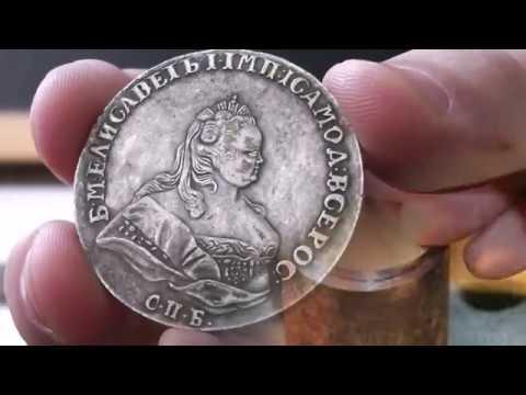Подделка денег в царской России Фальшивомонетчики на Руси Медный бунт Криминальная история России