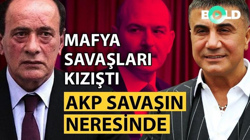 Mafya savaşları kızıştı. AKP savaşın neresinde