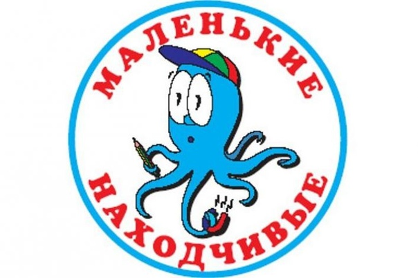 Программа Фестиваля науки МПГУ в Хамовниках 2020, изображение №1
