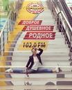 Анна Осипова фотография #8