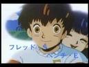 Ginga Hyoryu VF OVA2 Opening Title  Tsubasa
