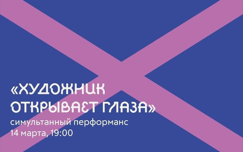 Афиша от организаторов