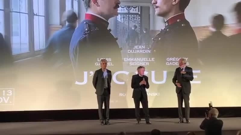 @grossjudith Jaccuse avant-premiere at Memorial de la Shoah 1 (11.11.2019)