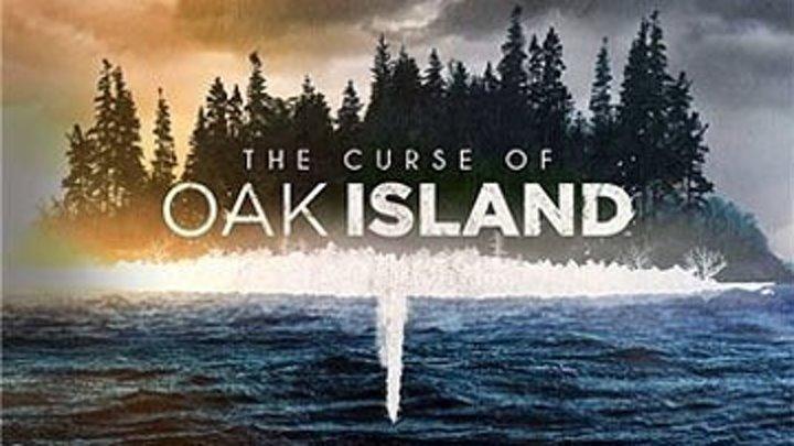 Проклятие острова Оук 4 сезон 15 серия Кровные узы Часть 1