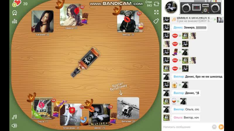 Bandicam 2019-07-11 17-59-06-317