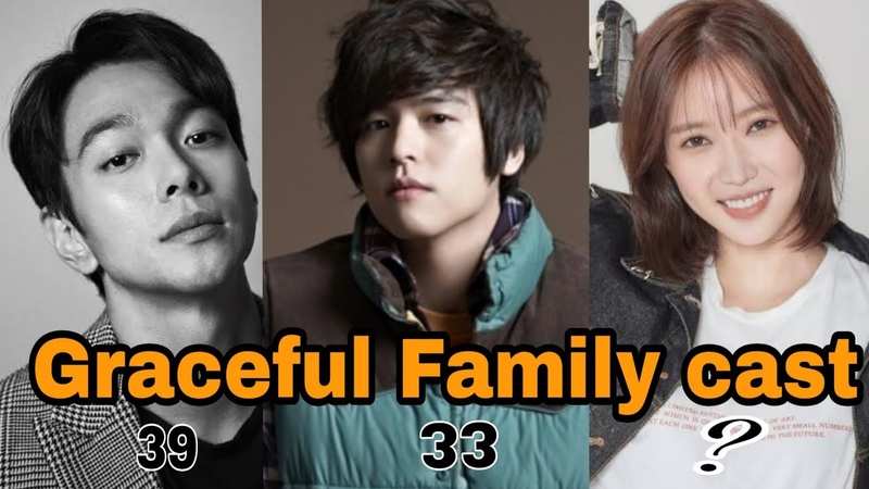 Graceful family korean drama cast real ages differences   yourfactboy   im soo hyang   lee jang woo