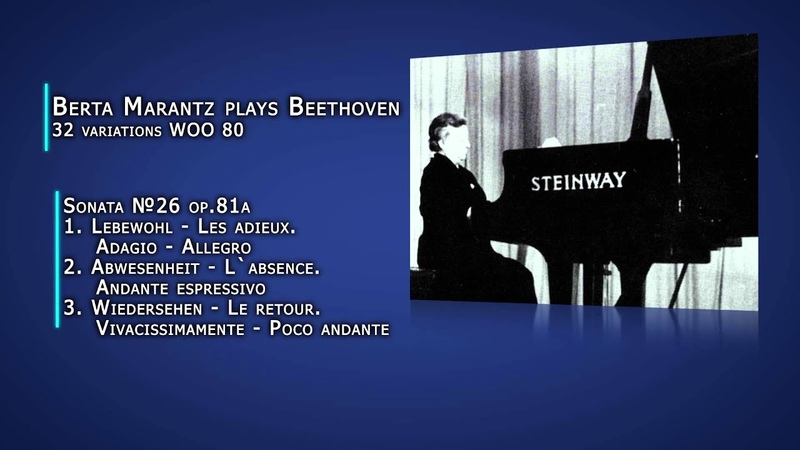 Berta Marantz plays Beethoven