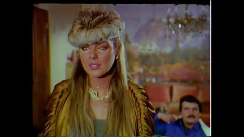 Kadın Bir Defa Sever Ahu Tuğba Burçin Oraloğlu - 1984