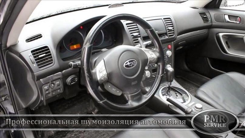 Шумоизоляция Subaru Outback, изображение №16