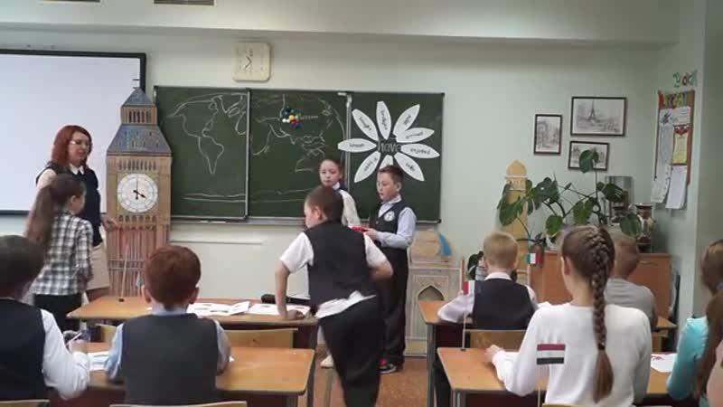 Открытый урок на присуждение премии Губернатора Московской области за особые заслуги и успехи в профессиональной деятельности