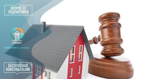 банкротство созаемщика по ипотеке