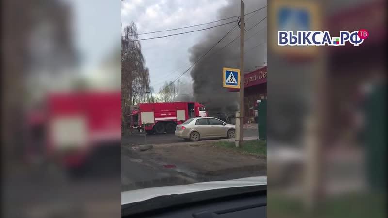 Выкса.РФ: Две семьи едва не сгорели заживо при пожаре на улице Ленина