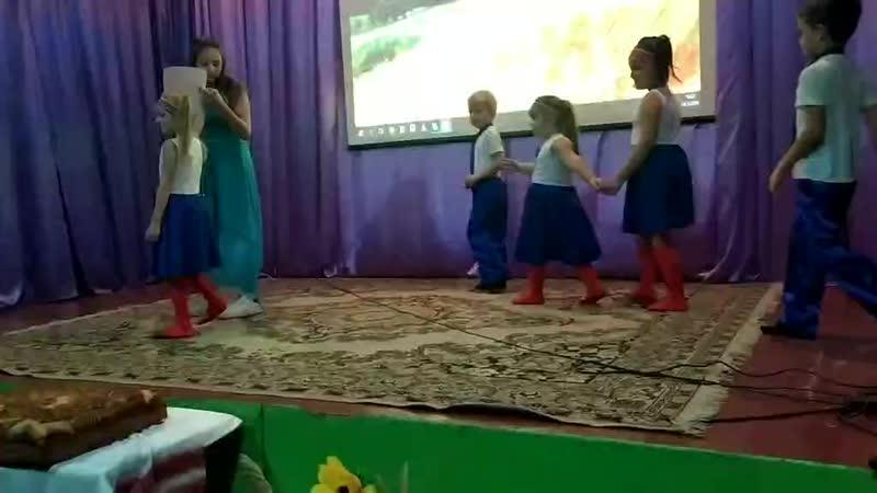Придніпонське дітки