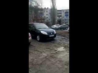 Курск, дорога к детскому саду на КЗТЗ