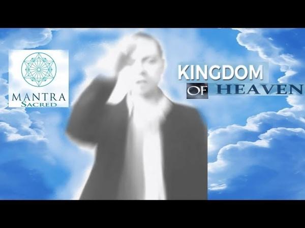 Музыка для соседей и звонков из колл центра Sacred Mantra Meme